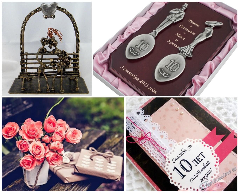 Что подарить на оловянную (розовую) свадьбу 10 лет - Поздравок