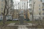 Дворовый Ленин