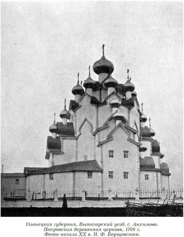 1885-1890е Барщевский.jpg