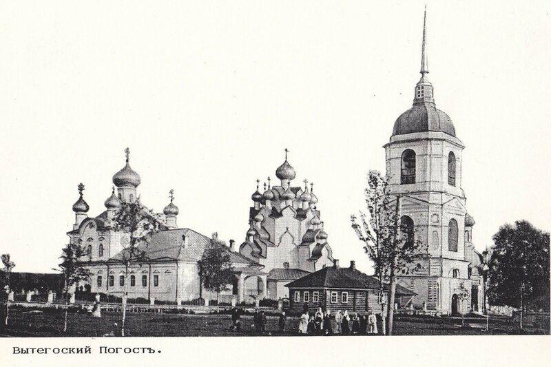 1900-17 Anhimovo.jpg