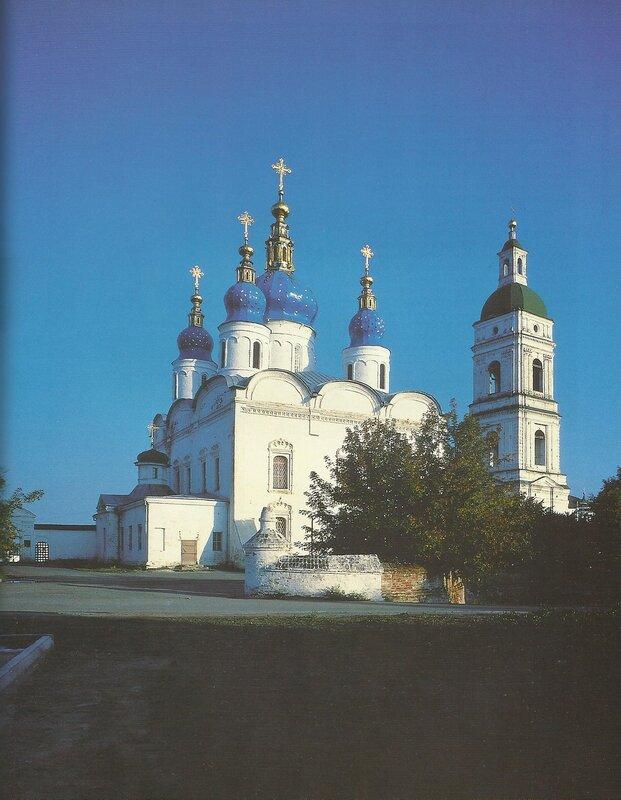1990-1992 Создатели Московского государства. М., 1997.jpg
