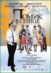 http//img-fotki.yandex.ru/get/909303/508051939.142/0_1b615b_f0c4fee7_orig.jpg