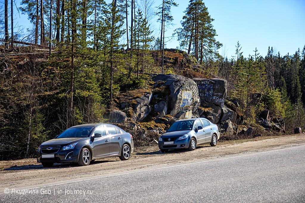 наши машины у скал Медвежьегорска