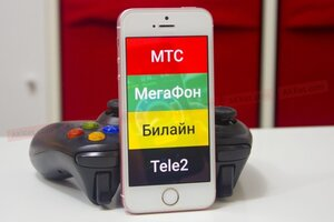 MTS-MegaFon-Bilai-n-Tele2-0.jpg