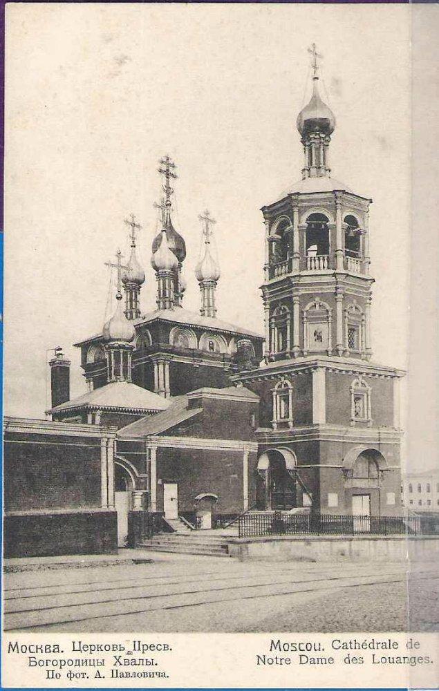 87170 Церковь Похвалы Пресвятой Богородицы 10-е