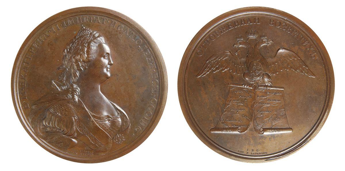 Настольная медаль В честь разделов Польши 1772 и 1793 гг.