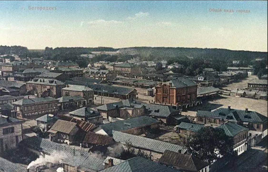 Вид на центр города с колокольни Богоявленского собора