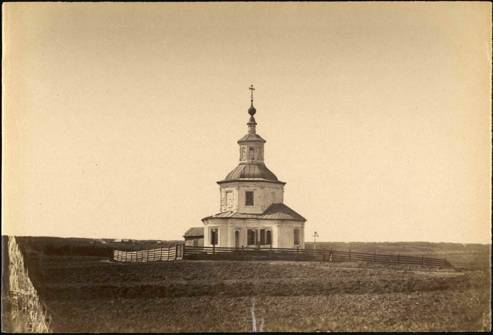 Церковь святого Иоанна Устюжского