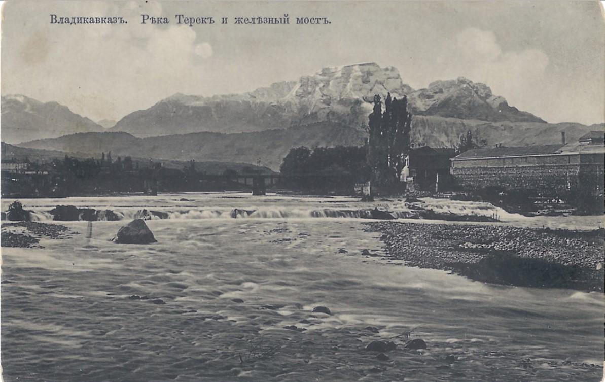 Река Терек и Железный мост