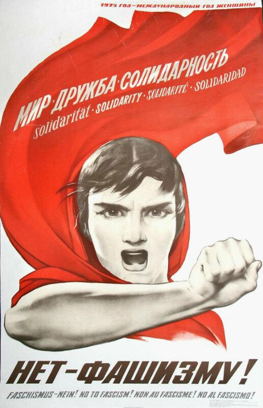 советские женщины, женщины в СССР
