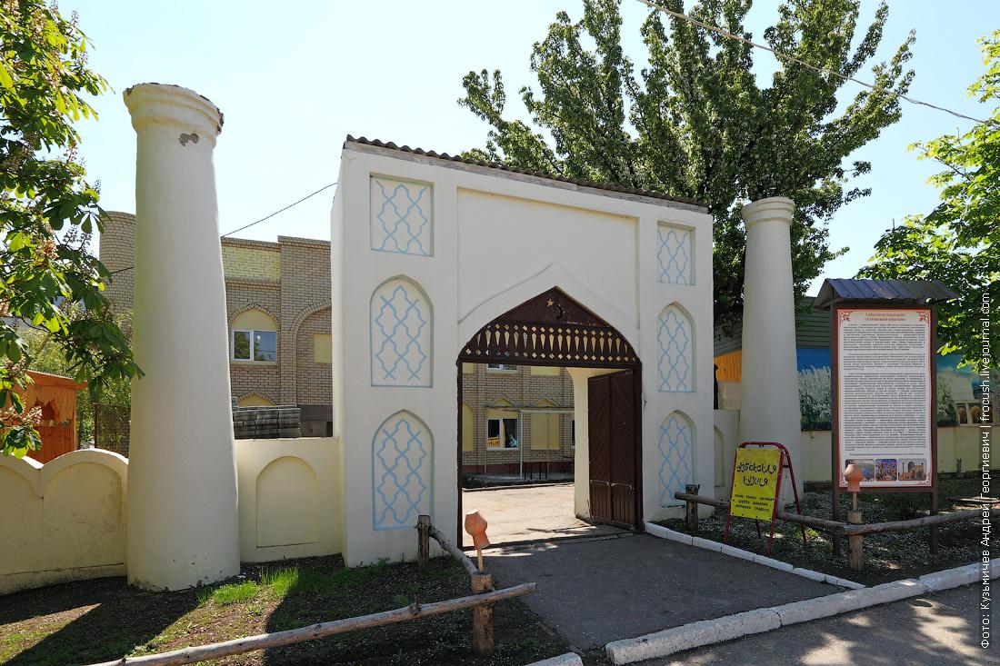 Соколова гора Узбекская чайхана Согдиана национальная деревня народов Саратовской области