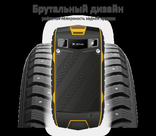 Texet TM-4104R X-Driver (брутальность)