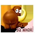 Надпись ДАЛЕЕ 0_99ef8_28573cfa_S