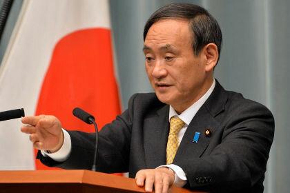 Украина ждет от Японии обещанные 1,5 миллиарда долларов