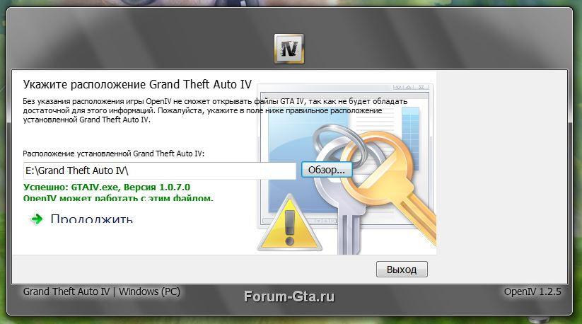 OpenIV - программа редактор для GTA 4 и GTA 4 EFLS - Форум GTA