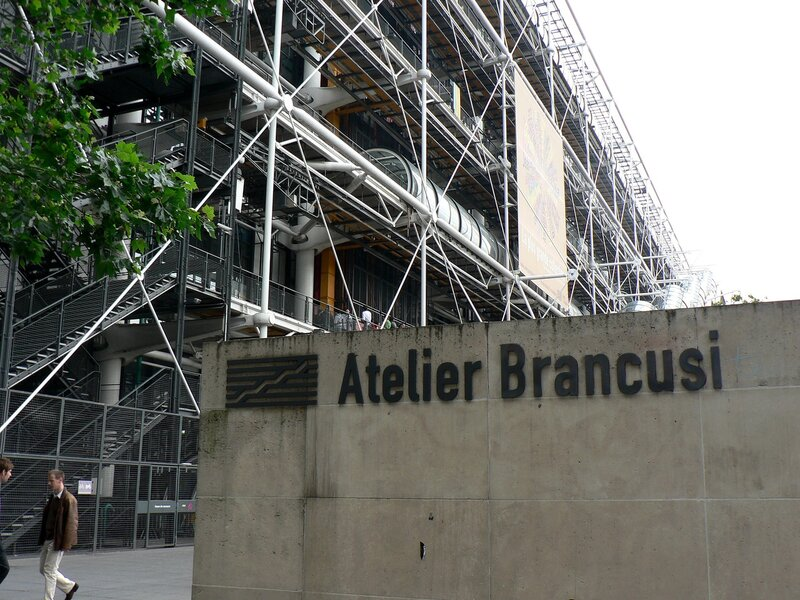 Париж. Ателье Бранкузи