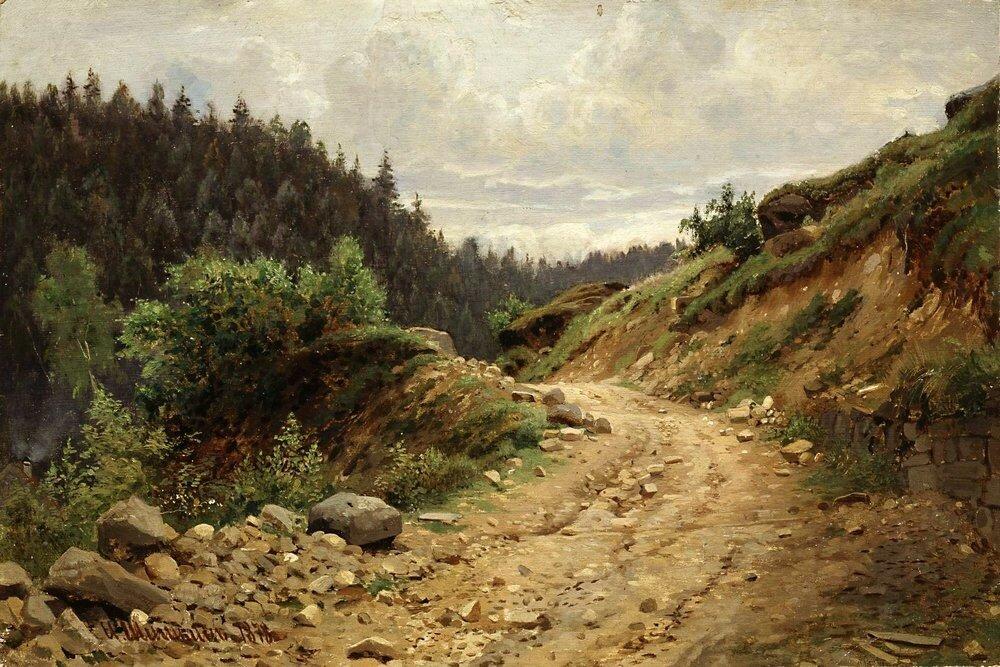 Дорога 1878.jpg