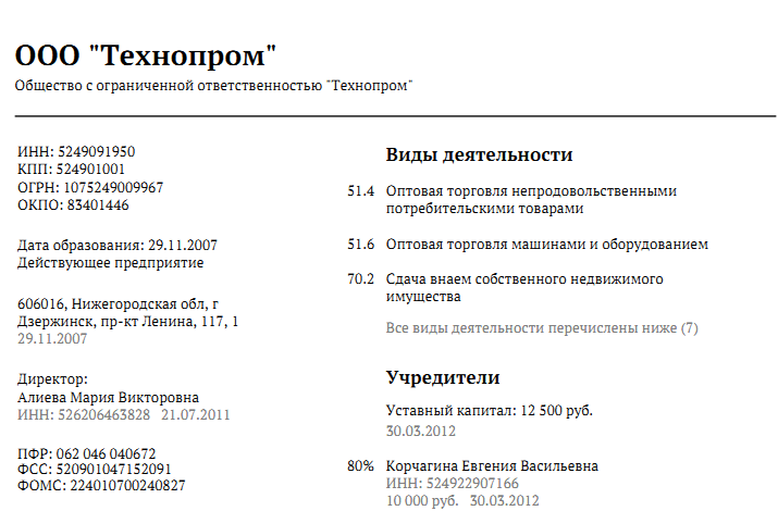 http://img-fotki.yandex.ru/get/9094/173901790.1/0_ef4f2_e62dde17_orig