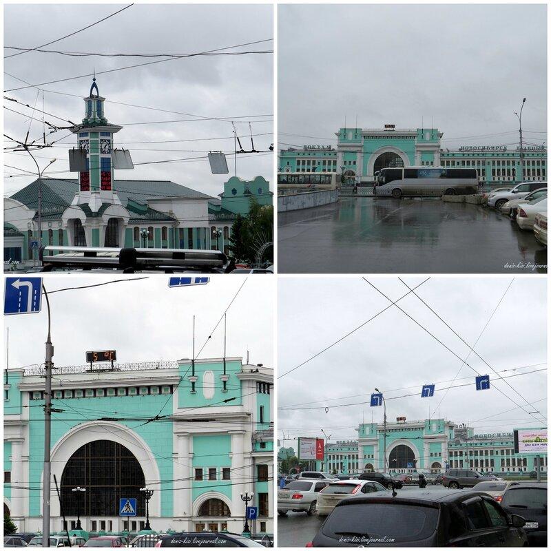 Новосибирск ЖД вокзал.jpg
