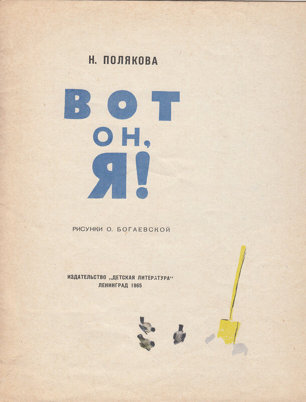 Barto e Polyakova_0019.jpg