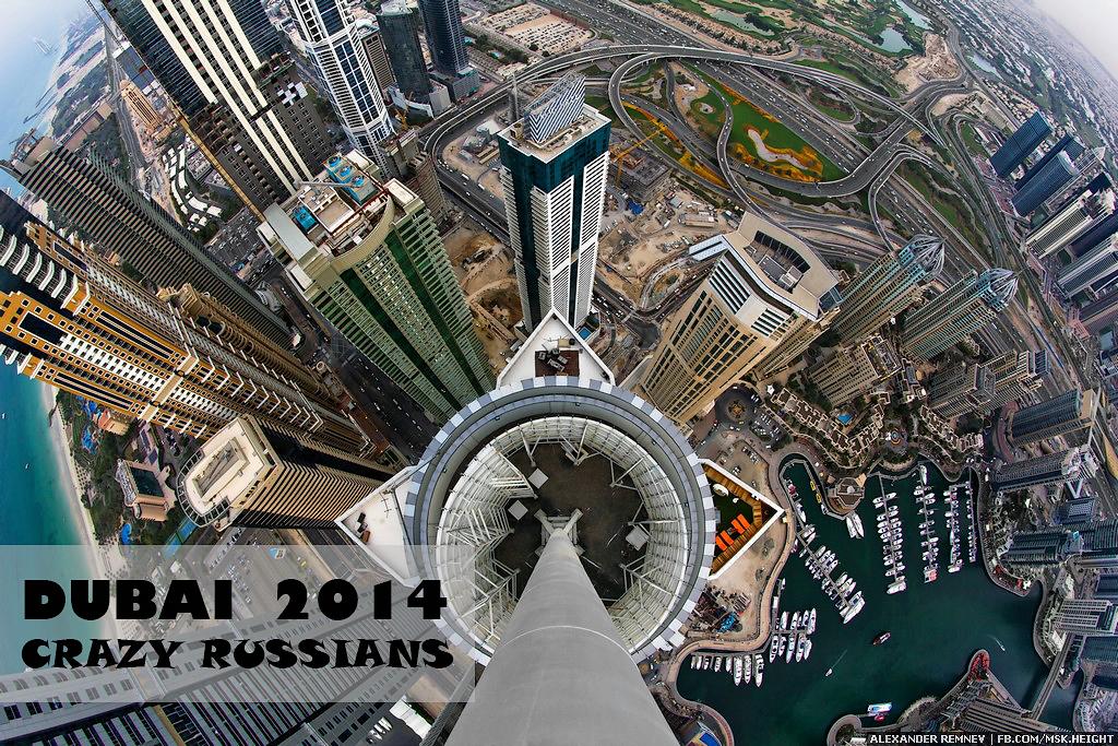 Высотный Дубаи