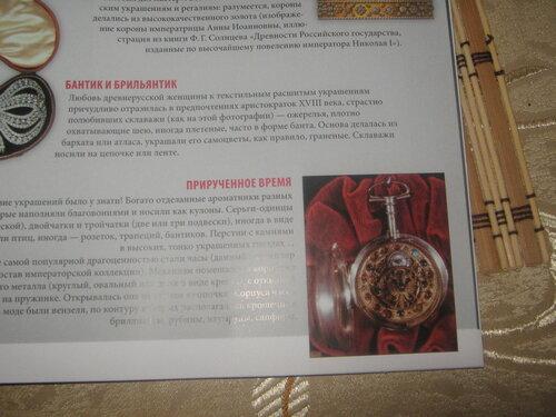Записная книжка Натальи - Страница 39 0_156510_1c7a2cc4_L