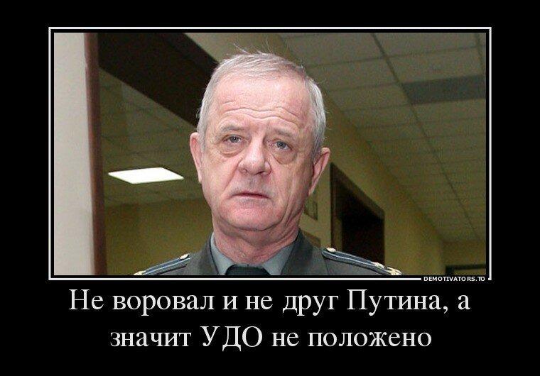 Не воровал и не друг Путина, а значит УДО не положено