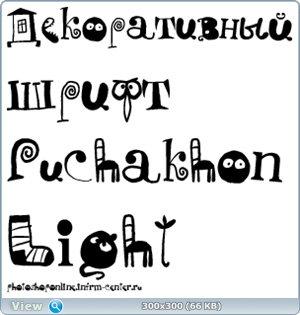 Декоративный шрифт Puchakhon Light