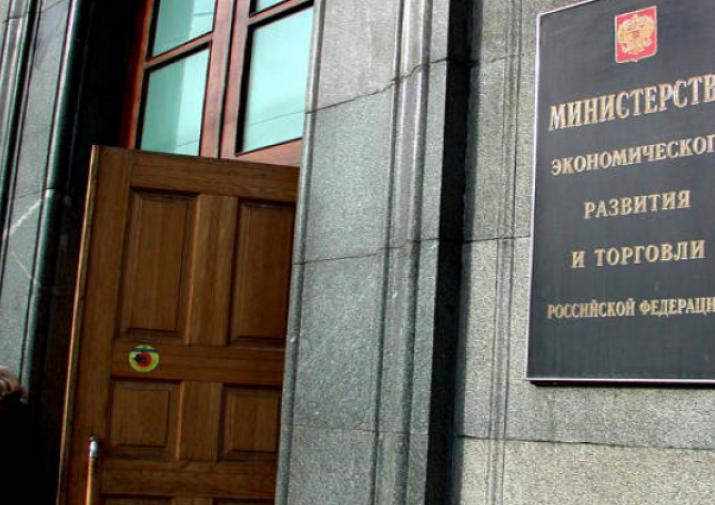 Калужская область заняла только 60 место врейтинге госуслугРФ