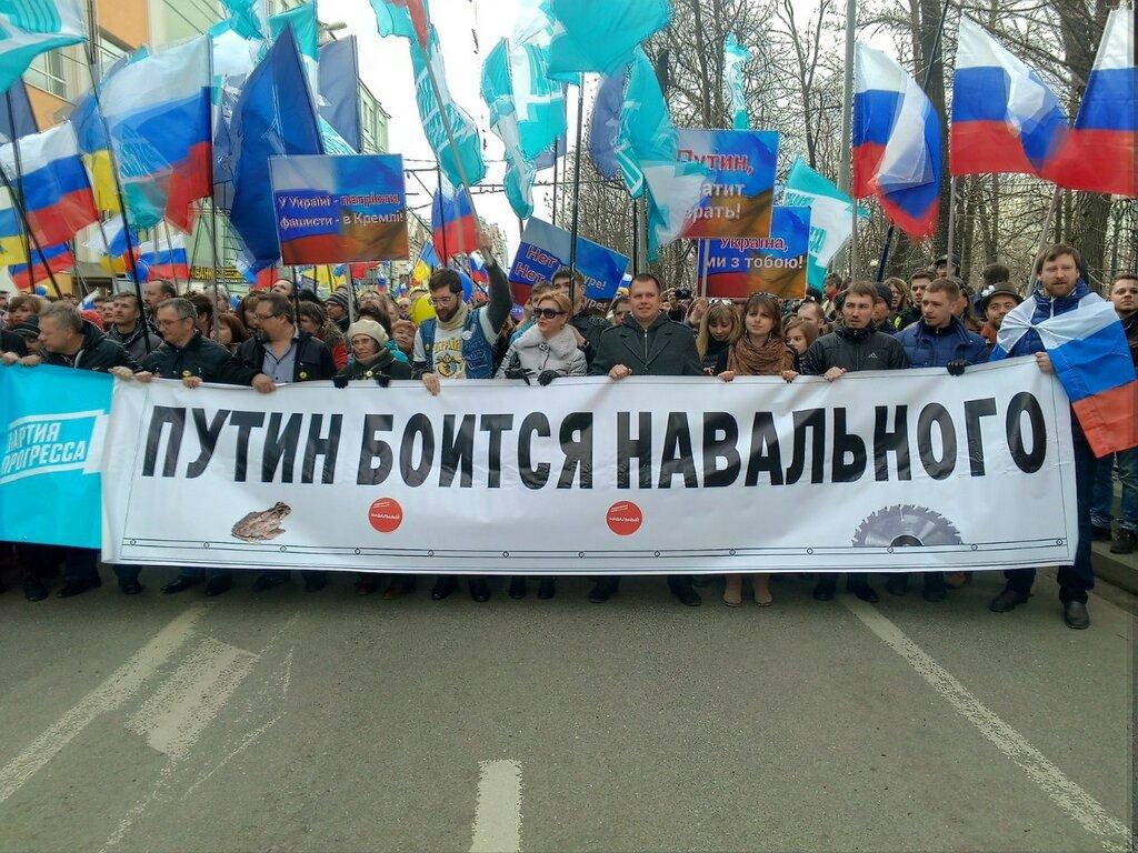 Дуров отказался блокировать группу Навального «Вконтакте»