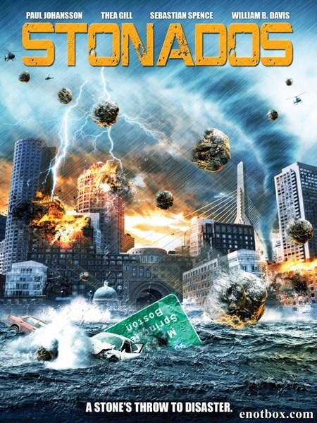 Стонадос / Stonados (2013/WEB-DL/WEB-DLRip)