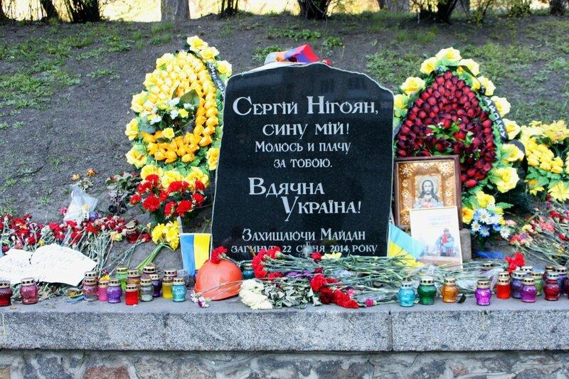Мемориал Сергея Нигояна на улице Грушевского
