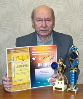 Юрий Петрович Сковородников