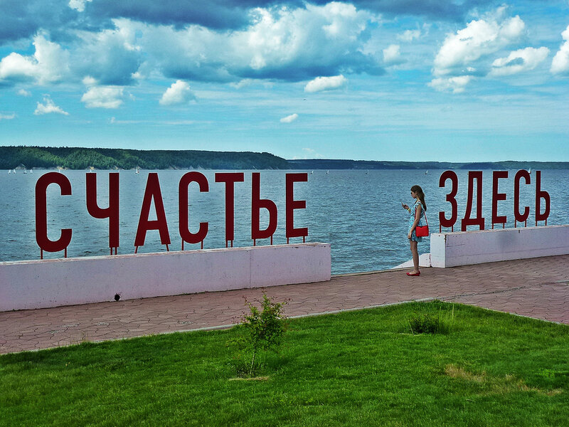 """VIII парусная регата на """"Кубок Демидково"""""""
