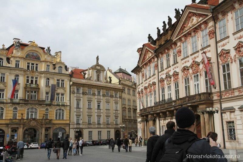 Прага, Старе Место