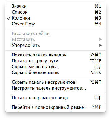 настройка Mac Екатеринбург