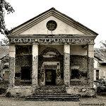 Клуб Строитель в Солнцево