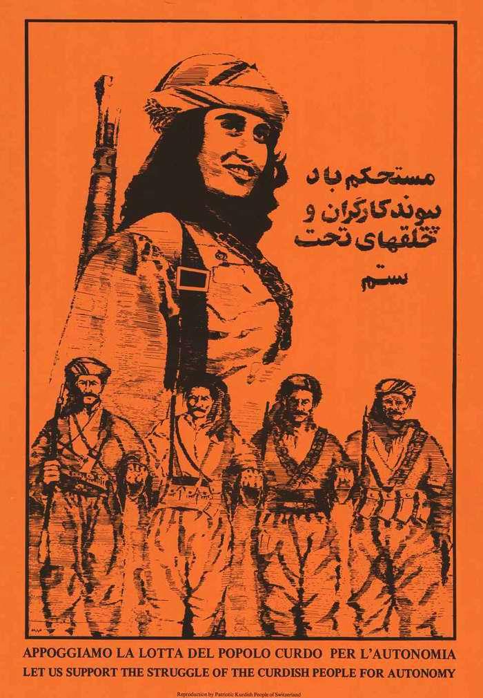 Давайте поддерживать борьбу курдского народа за автономию