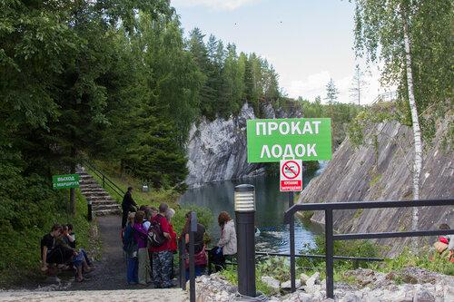 Рускеала парк.. (106).jpg