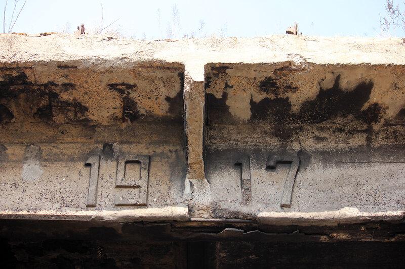 Мост 1917-го года постройки
