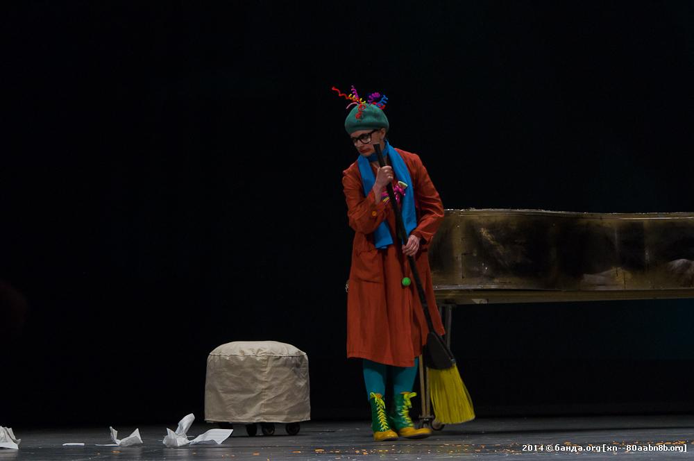 ТЮЗ. Театральный капустник / 2014 год
