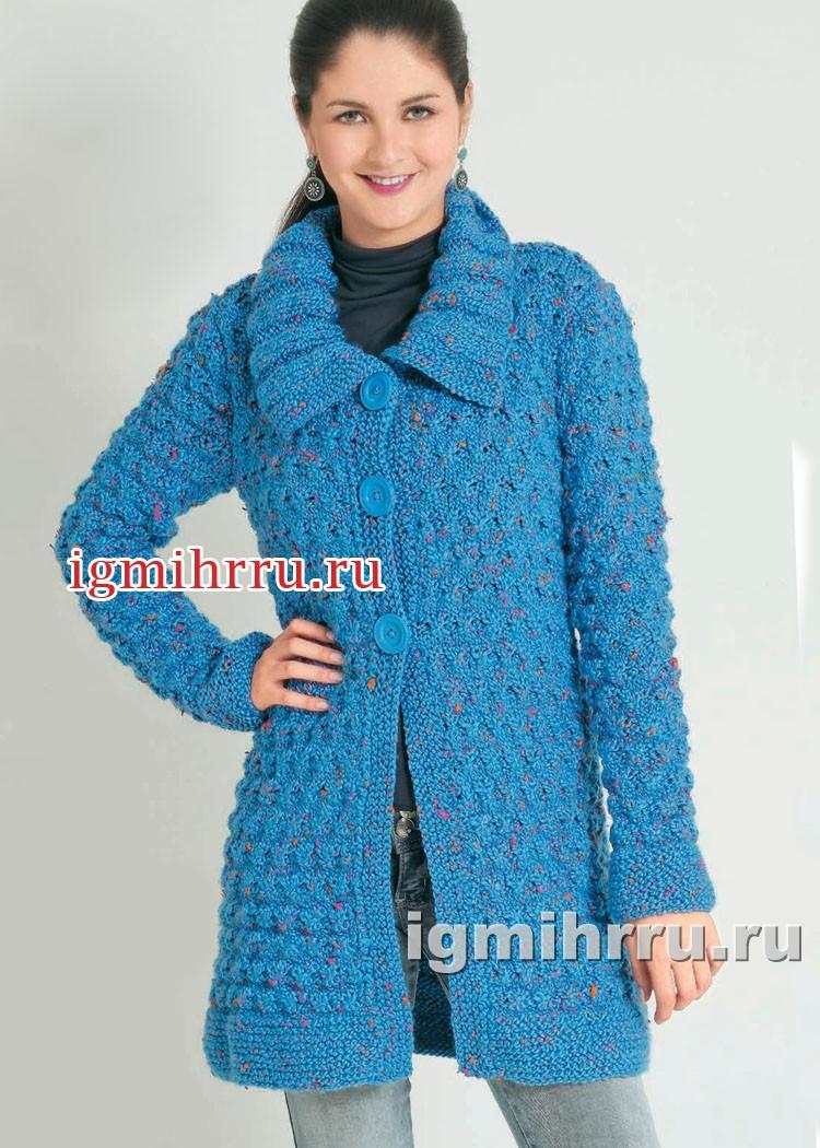 Голубое пальто с отложным воротником. Вязание спицами