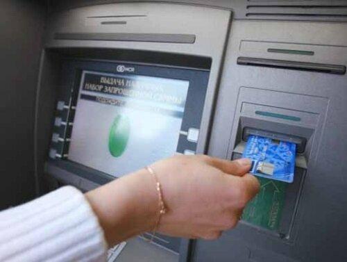 Храните деньги в банке.