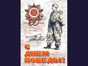 http://img-fotki.yandex.ru/get/9094/97761520.2b9/0_870d6_443f30c7_M.jpg