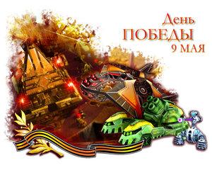 http://img-fotki.yandex.ru/get/9094/97761520.2ba/0_87101_c41ad9bc_M.jpg