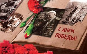 http://img-fotki.yandex.ru/get/9094/97761520.2ba/0_87102_7add8bf3_M.jpg