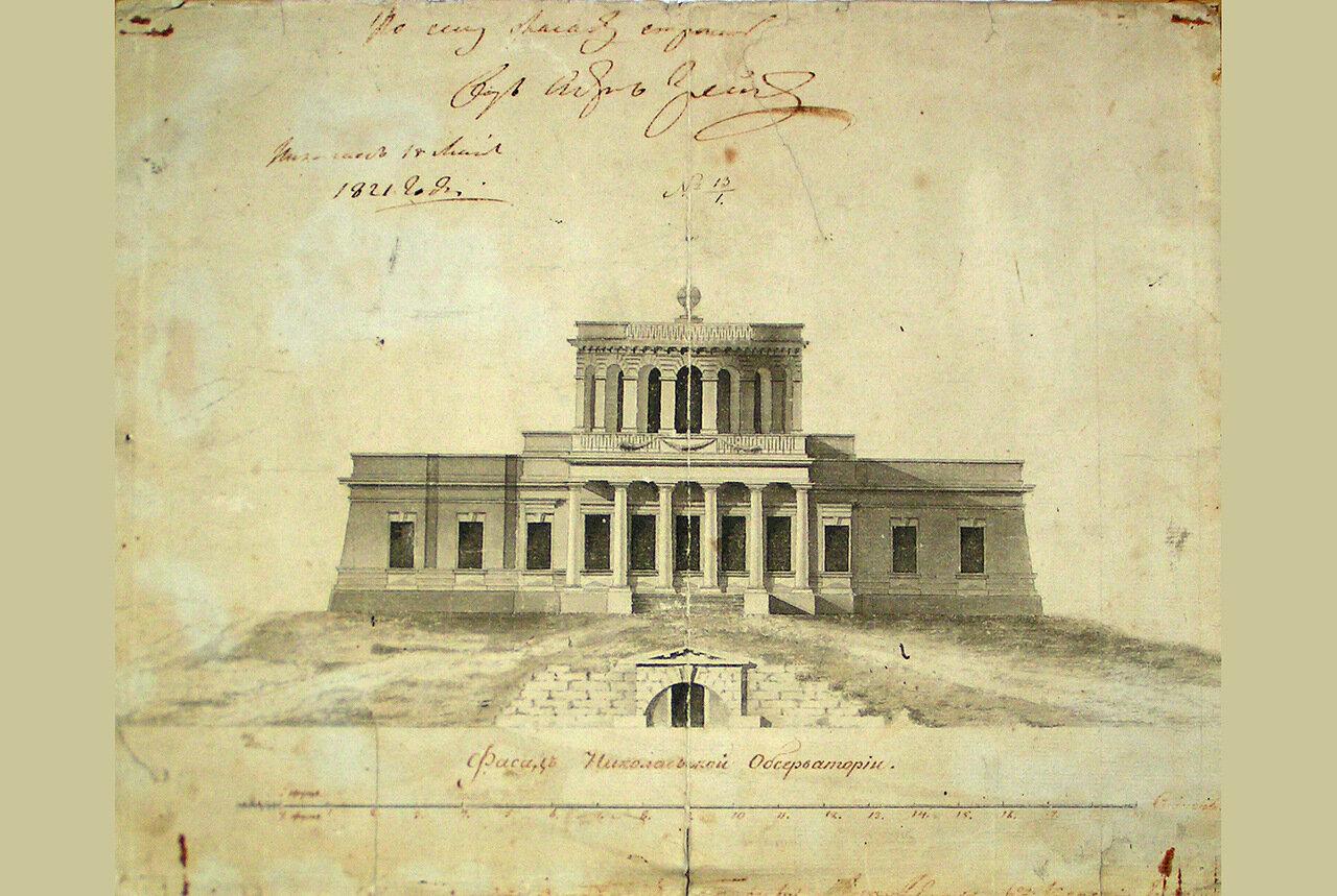 Проект обсерватории