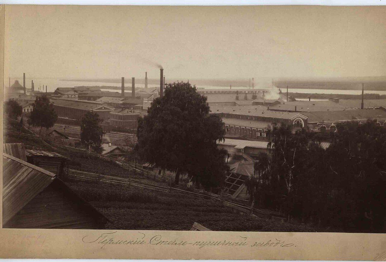 Пермский стале-пушечный завод