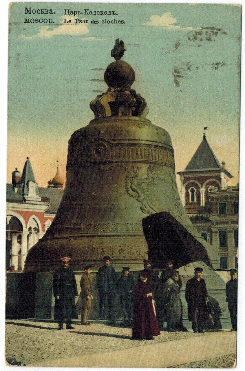 Кремль. Царь колокол.