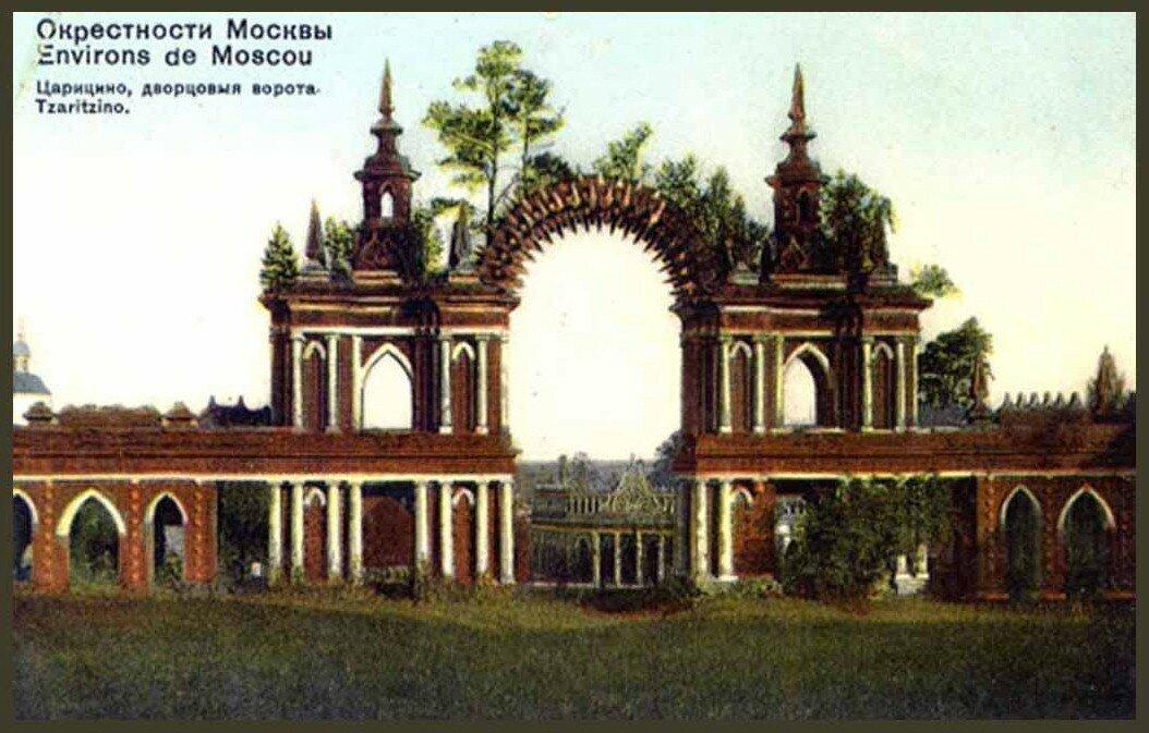 Окрестности Москвы. Царицыно. Дворцовые ворота